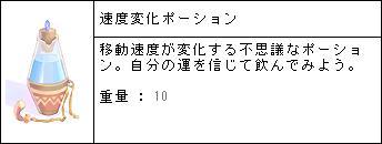 e0115011_17475441.jpg