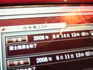 b0020812_19122517.jpg