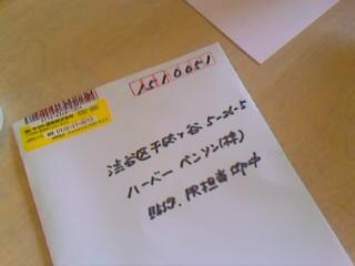 f0047612_1433324.jpg