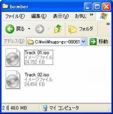 b0030122_2357992.jpg