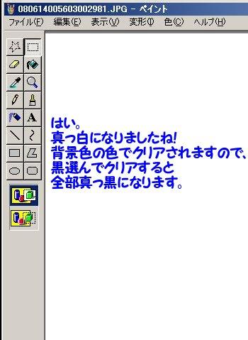 e0027722_17175040.jpg
