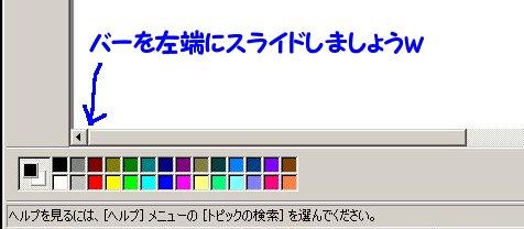 e0027722_17182227.jpg