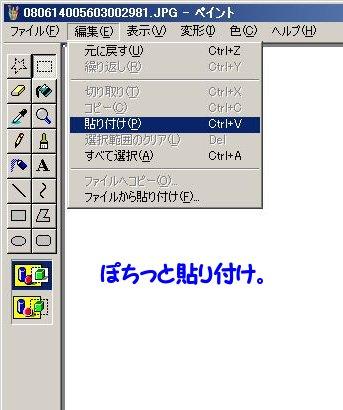 e0027722_17183441.jpg