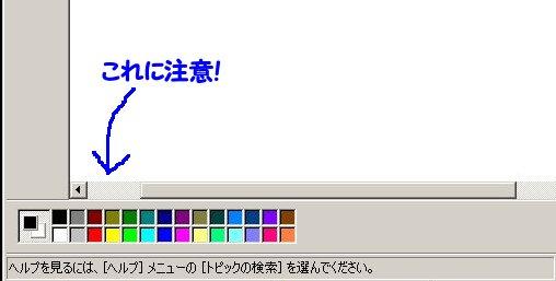 e0027722_171895.jpg