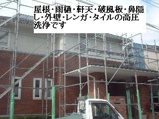 f0031037_18233255.jpg