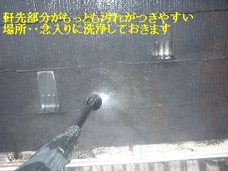 f0031037_18333716.jpg