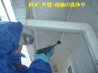 f0031037_18361377.jpg