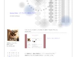 f0165338_1610161.jpg