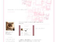 f0165338_1626749.jpg