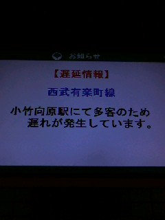 d0046141_21102527.jpg