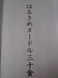 f0158441_2328162.jpg