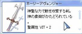 f0126342_131561.jpg