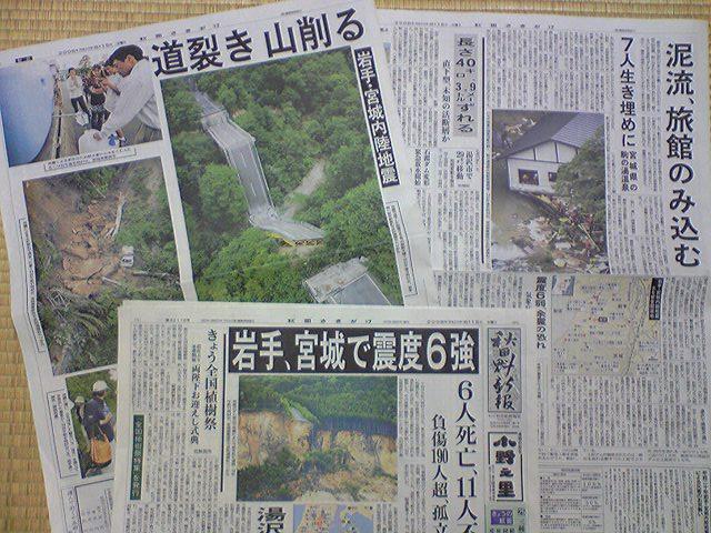 地震と「全国植樹祭」_f0081443_78748.jpg