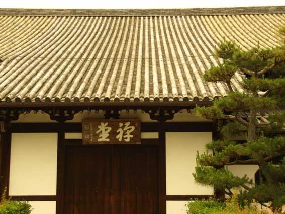 東福寺‐Ⅰ_d0149245_23435191.jpg