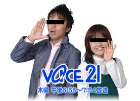 ◆アレすけと絆創膏_e0074053_23434512.jpg