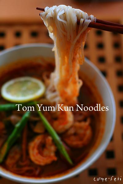 トム・ヤム・クン麺_f0149855_9582711.jpg