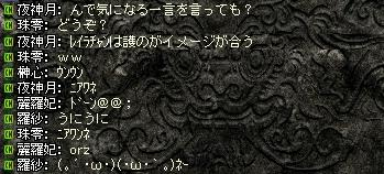 c0107459_1204753.jpg