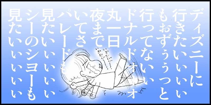 心の声(笑)_f0119369_1830147.jpg