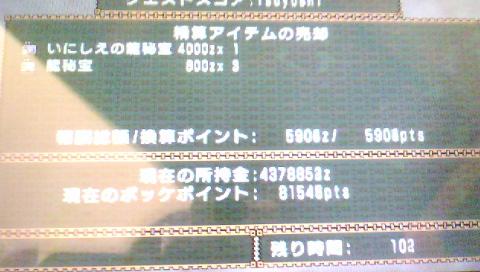 f0168780_14223218.jpg