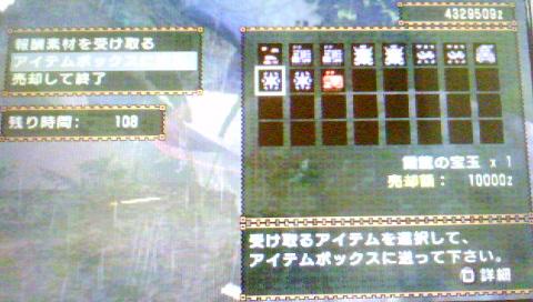 f0168780_14355411.jpg