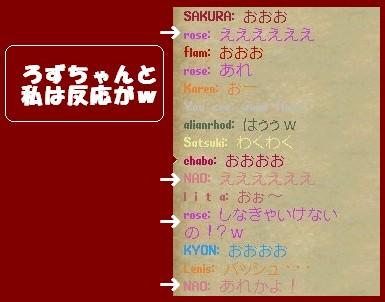 b0096491_23475928.jpg