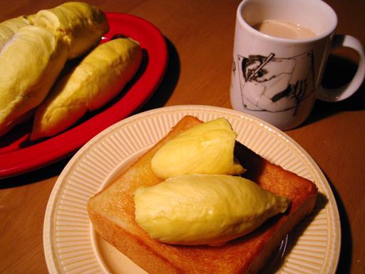 ドリアントースト, durian toast