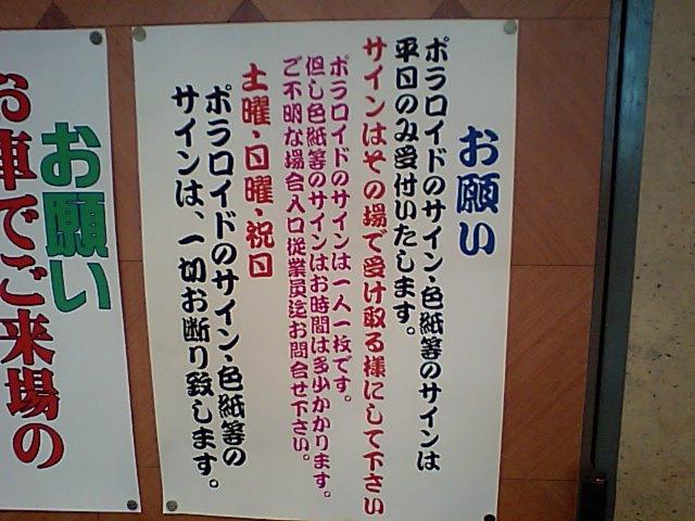 f0038898_19411147.jpg