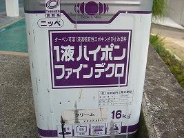 b0003400_16201997.jpg