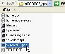 b0030122_072933.jpg