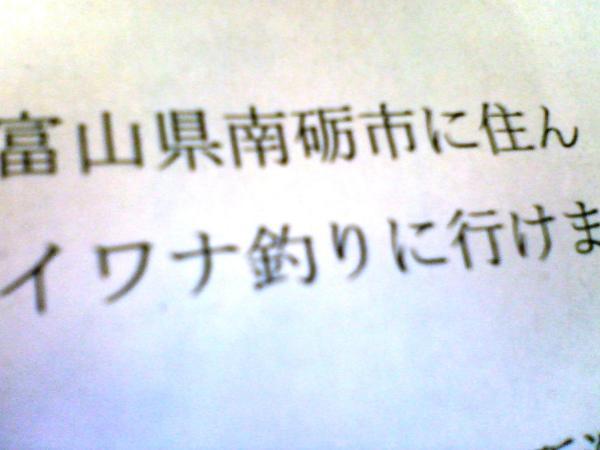 a0097823_11514199.jpg