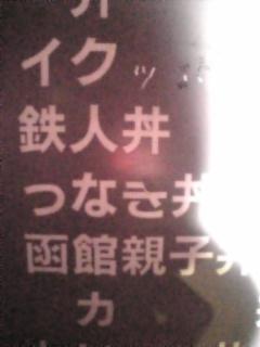 f0150230_20113387.jpg