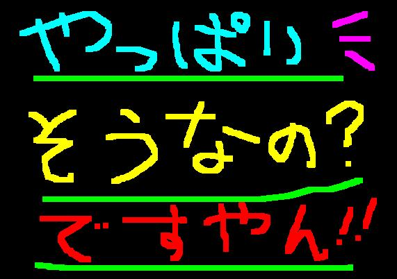 f0056935_16581974.jpg