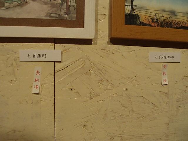 刺激の与え方~岡智之のスケッチ画展から~_c0010936_0332829.jpg