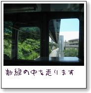 b0082747_15581399.jpg