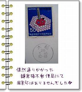 b0082747_1613256.jpg