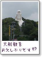 b0082747_1643017.jpg
