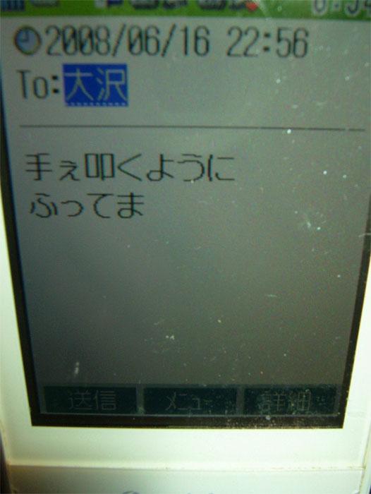 c0110051_9211575.jpg