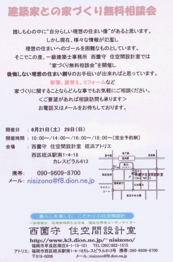 d0082356_7281100.jpg