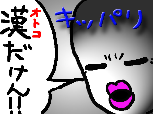 a0088057_223206.jpg