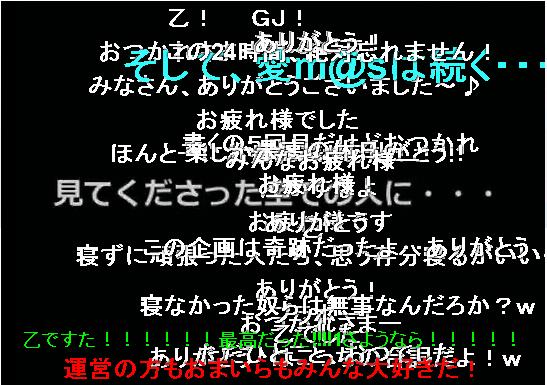 c0105957_21492455.jpg