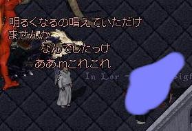 f0165558_836446.jpg