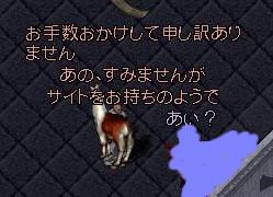 f0165558_8372355.jpg