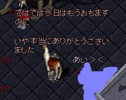 f0165558_8373056.jpg