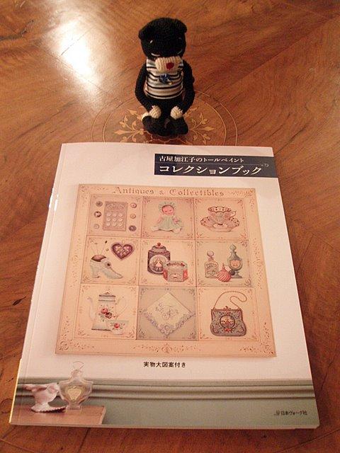 新刊『コレクションブック』_a0092659_2394870.jpg