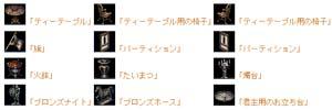 b0048563_0211194.jpg