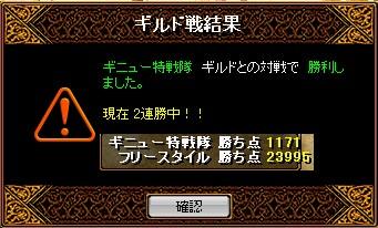 b0126064_18225640.jpg