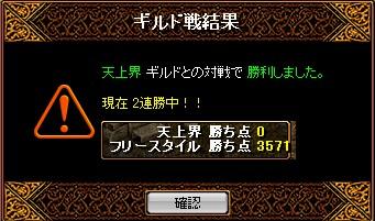 b0126064_18251832.jpg