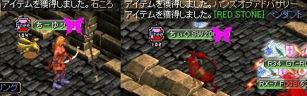 b0126064_18302669.jpg