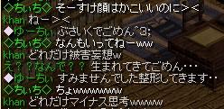 b0126064_18312915.jpg