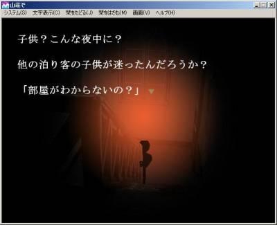b0110969_3303828.jpg